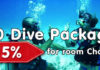 If two people get a 10 dive package each, get 15% off room charge (based on 2 people sharing and not available during Christmas and New Year) This offer is only available in Hikkaduwa.